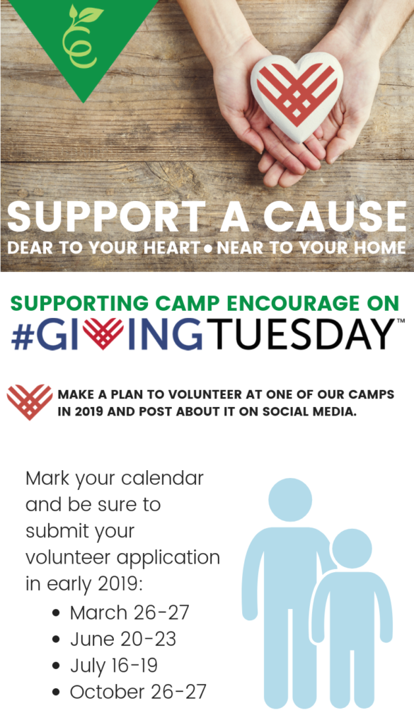 Giving Tuesday 2018 – Camp Encourage
